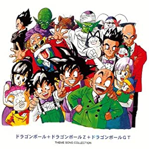 Dragon Ball, Z, GT Theme Song Collection [Audio CD]
