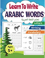 Learn to Write Arabic Words: Practice Book for Beginners Learning How to Write Arabic Letters