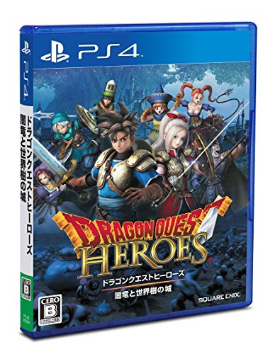 Costume Quest Free Online (Dragon Quest Heroes Darkness Dragon and of the World Tree Castle (First Award