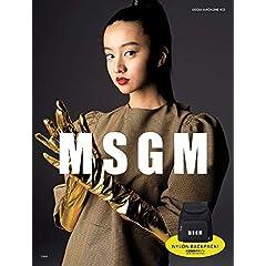 MSGM 最新号 サムネイル