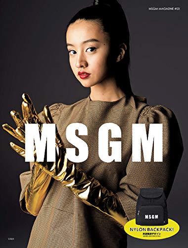 MSGM 最新号 表紙画像