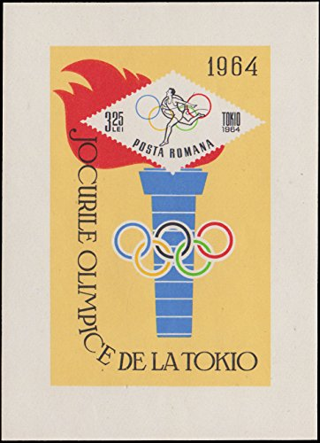 Romania Block - Romania Michel Block 58 3.25L 1964 Olympic Games Imperforate Souvenir Sheet. Mint never hinged.