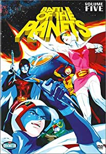 Battle of the Planets (Vol. 5)