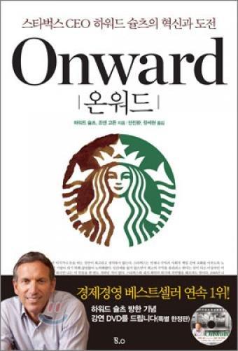 Onward Howard Schultz Pdf