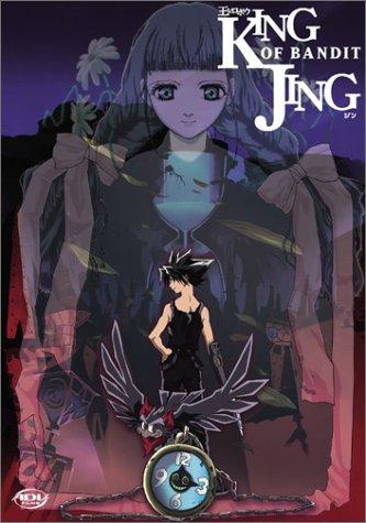 King of Bandit Jing (Vol. 1)
