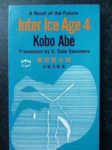inter-ice-age-4