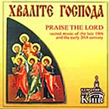 Praise The Lord- Russian choral religious music of 19th and 20th century