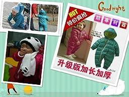 Gaorui Baby warm jumpsuit infant winter kids coat Siamese newborn romper climbing suit_Blue Green-90