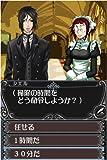 Kuroshitsuji: Phantom & Ghost [Japan Import]