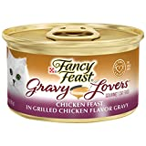 Purina Fancy Feast Gravy Wet Cat Food, Gravy Lovers Chicken Feast in Grilled Chicken Flavor Gravy - (24) 3 oz. Cans Larger Image
