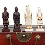 Xian Terracota Warriors Vintage Style Chess Set