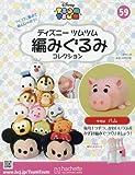 Disney Tsum Tsum Crochet Collection May 30 2018 No.59