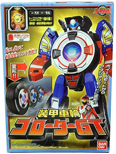 Power Rangers - A51577 - DX Engine Sentai Go-Onger / Go-Roader GT - Transformiert sich vom Roboter zum Rad - Light & Sound - mit Rampe - Original Version (JPN 2008)