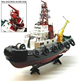 "23"" Atlantic Harbor RC Tugboat: Collectible Tugboat"