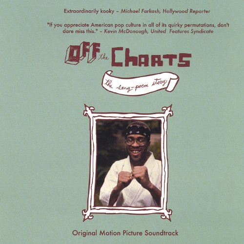 (Off The Charts Companion CD Soundtrack)