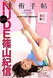 美術手帖 2009年 04月号 [雑誌]