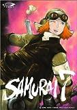 SAMURAI 7 第9巻 (初回限定版) [DVD]