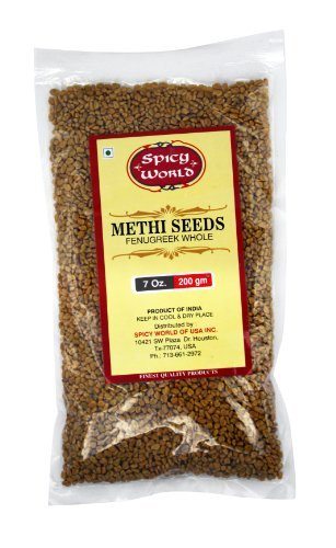 Methi (Fenugreek) Seeds 7oz
