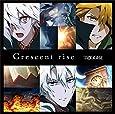 【Amazon.co.jp限定】Crescent rise (デカジャケット付)