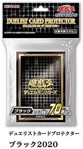 遊戯王 日本語版 デュエリストカードプロテクター ブラック2020 70枚入り カードスリーブ