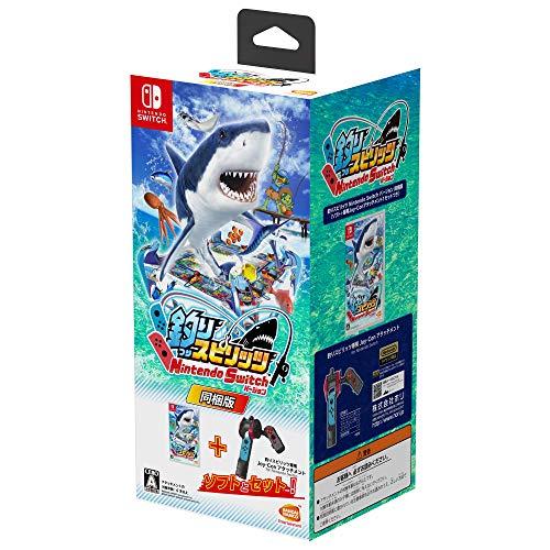 釣りスピリッツ Nintendo Switchバージョン [同梱版]
