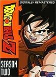 DragonBall Z: Season Two