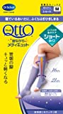 Short Medikyutto Dr. Scholl M Size While Sleeping (Japan Import)