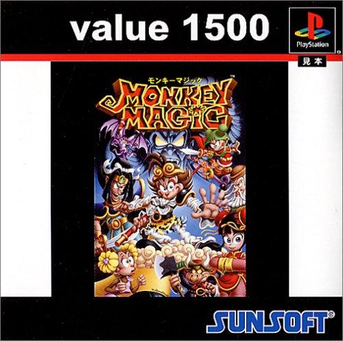 Value 1500 モンキーマジック