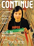 CONTINUE(コンティニュー) vol.7