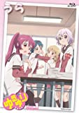 Yuru Yuri Vol.1 [Blu-ray]