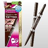 K Palette 1 Day Tattoo Real Lasting Eye Pencil Brown Black