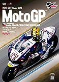 Motor Sports - 2013 Motogp Official DVD Round 11 Czech Republic Grand Prix [Japan DVD] WVD-308