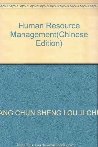 Human Resource Management(Chinese Edition) ebook