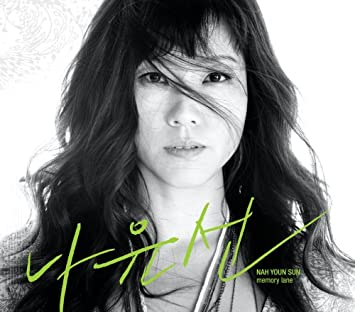 Nah Youn Sun - Memory Lane