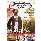 Coast Line 2014年Vol.5 小さい表紙画像