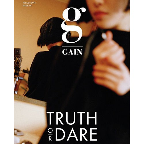 Price comparison product image GAIN-[TRUTH OR DARE] 3rd Mini Album CD+Photo Book Brown Eyed Girls K-POP Sealed