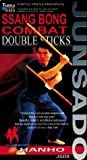 Junsado Self Protection Series: Double Stick Fundamentals [VHS]