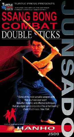 (Junsado Self Protection Series: Double Stick Fundamentals [VHS])