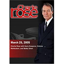 Charlie Rose with Garry Kasparov; Kishore Mahbubani; Bobby Short
