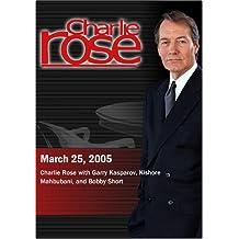 Charlie Rose with Garry Kasparov; Kishore Mahbubani; Bobby Short