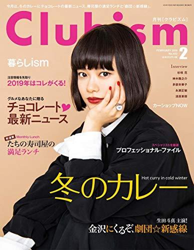 Clubism 2019年2月号