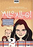 'Allo 'Allo - The Complete Series Two