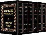 The Mishnah, , 0910818002