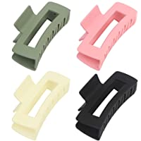 CCINEE Big Hair Claw Clips, Matte Jaw Hair Clips for Women Long Hair Anti Slip Clips -4Pieces (style 3)