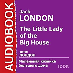 Amazon.com: Malen'kaja hozjajka bol'shogo doma [The Little