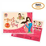Body Heat Warmers Lasts for 13 + Hours Peel N' Stick Hot Pack - FDA cleared (40g - 8 count)