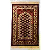 Turkish Prayer Rugs - Spiegel - Plush (SA-D1, RED)
