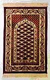Turkish Prayer Rugs – Spiegel – Plush (SA-D1, RED)