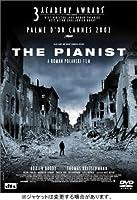 戦場のピアニスト [DVD]