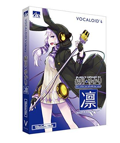 Price comparison product image VOCALOID4 YUDUKI-YUKARI RIN